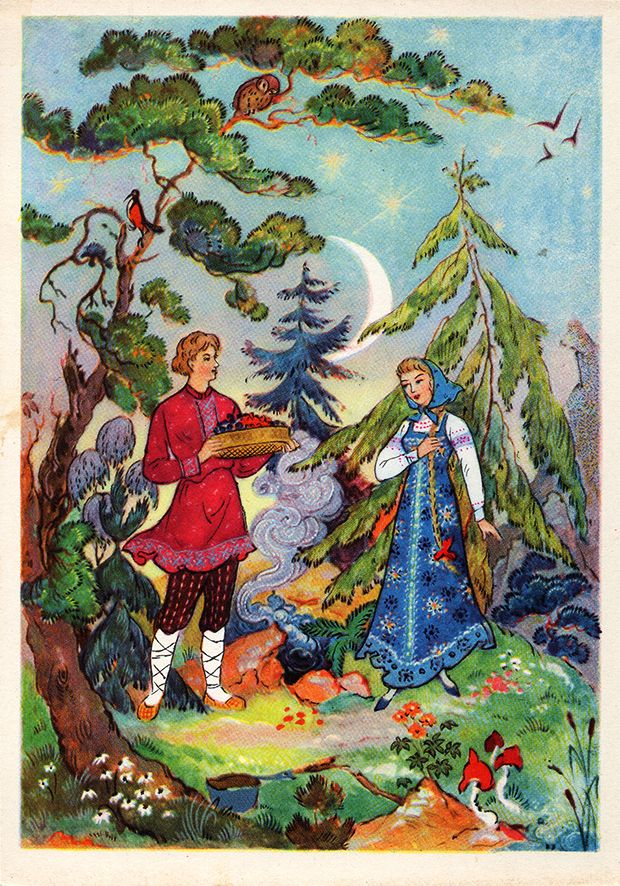 Sinushkin's Well by P. Bazhov Tale (Artist A. Kovalev) Vintage Postcard (Palekh) - Printed in the USSR, «IZOGIZ», Kalinin, 1961