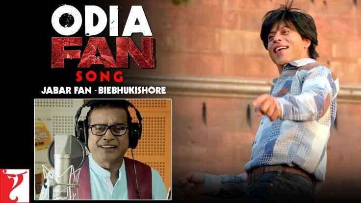 Odia FAN Song Anthem | Jabar Fan - Biebhukishore | Shah Rukh Khan | #Fan...