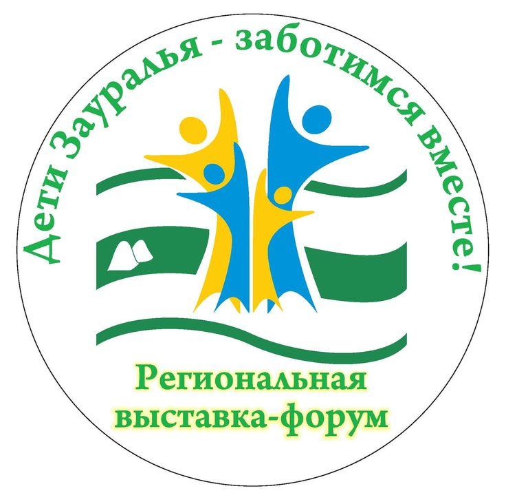 Уважаемые жители Курганской области - родители и дети! - Управление по физкультуре, спорту и туризму