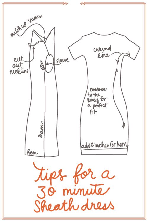 sheath dress, easy!