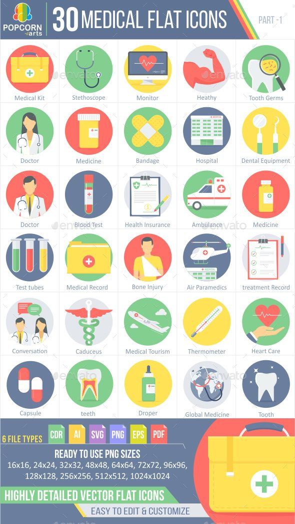 30 Medical Flat Icons part-1. Download here: http://graphicriver.net/item/30-medical-flat-icons-part1/15638322?ref=ksioks
