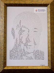 искусство каллиграфии, каллиграфия фото, красивая каллиграфия, каллиграфия современная, турецкая каллиграфия, мастера каллиграфии, эскишехир...