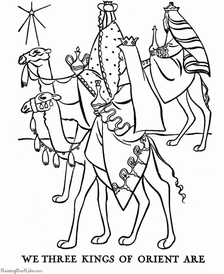 1000 Images About Christmas Colouring Pages On Pinterest With Regard To Wise Men Coloring Page