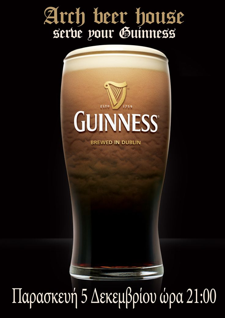 serve your Guinness--.https://www.facebook.com/events/1543561625890618/