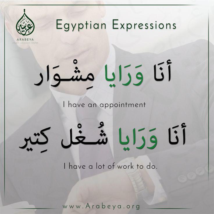 Egyptian Expression