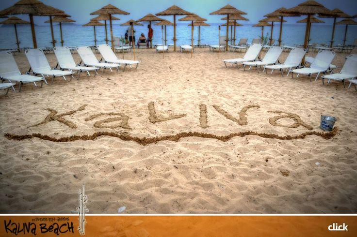 Kaliva beach and the Beach Bar