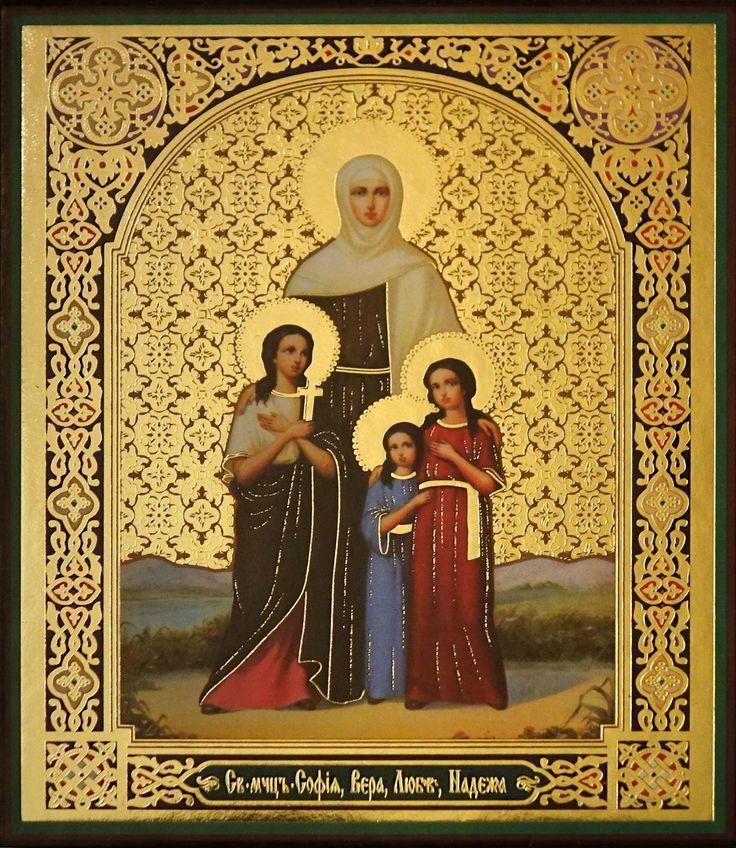 St Vera, St Nadezhda, St Lubov [St Faith, St Hope, St Love], & Sophia Icon