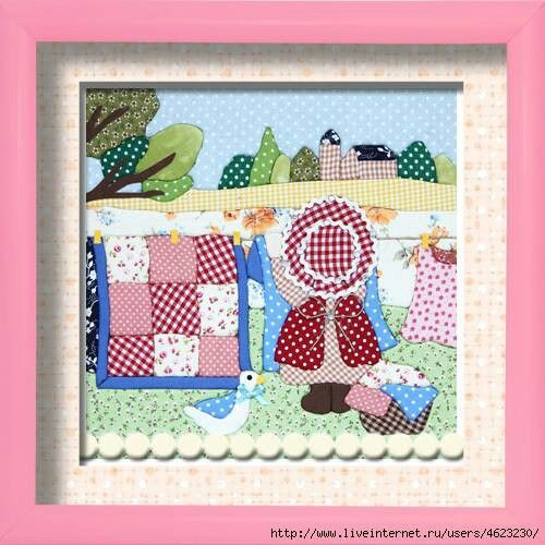 Patchwork sin aguja