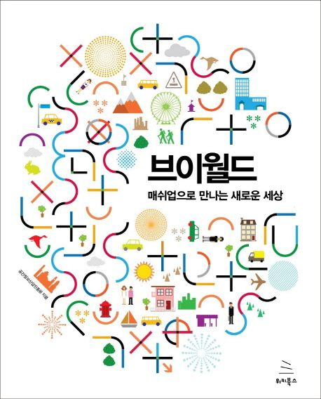 Korean Book Cover Design : Best 나 채용 포스터 레퍼런스 images on pinterest design