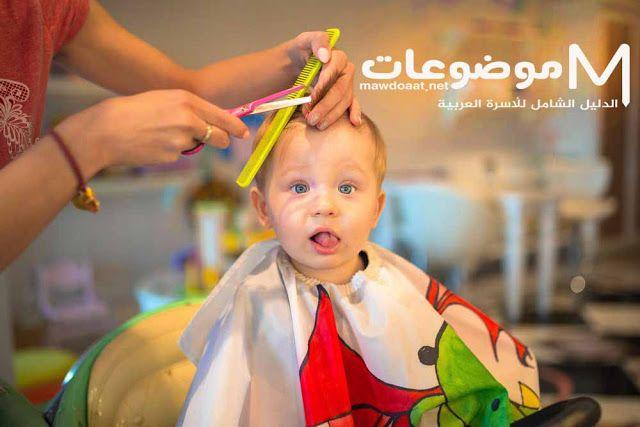 موضوعات دوت نت حلاقات شعر اطفال 2019 Little Boy Hairstyles Baby Boy First Haircut Baby Haircut