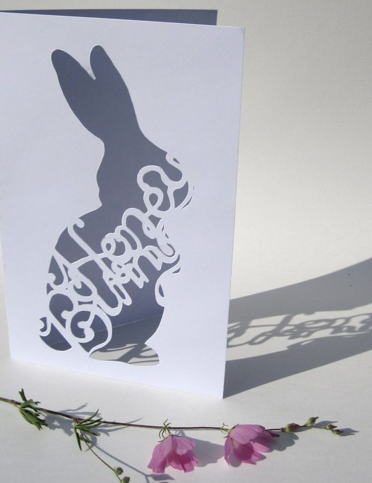 #diy #printable #bunny #card #pappercutting #tutorial #template