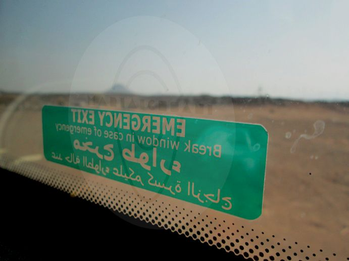 """W a r n i n g""  Road to Jeddah, UEA 2014"