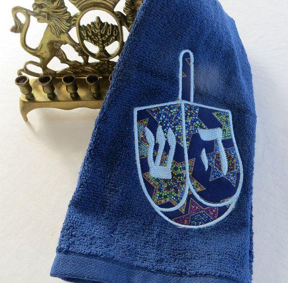 Blue Hand Towel for Hanukkah  Appliqued Dreidel in by GALsews, $15.00