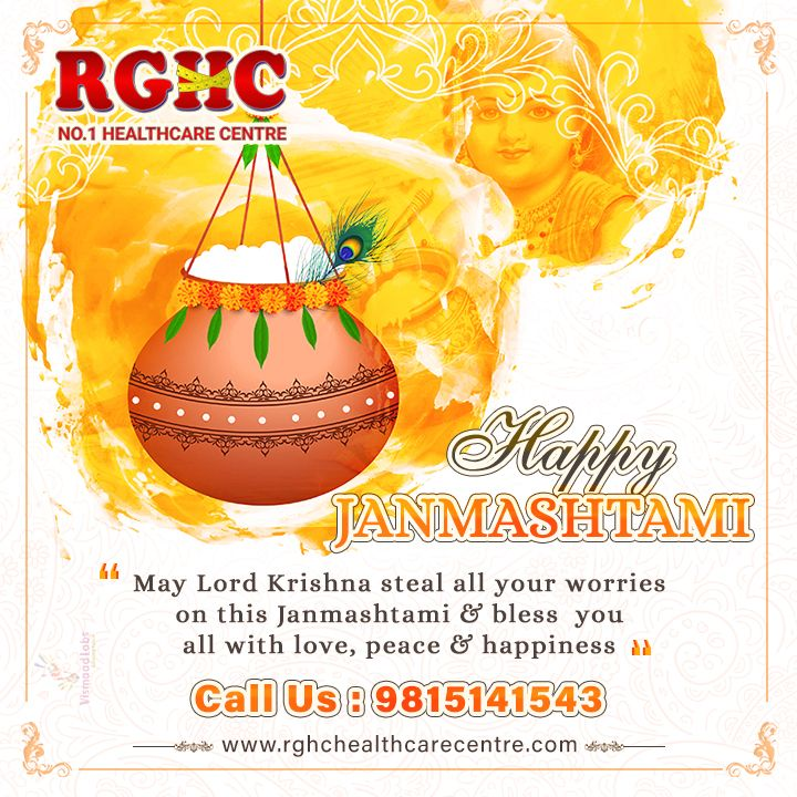 RGHC Healthcare Centre wishes you a very Happy Janmashtami