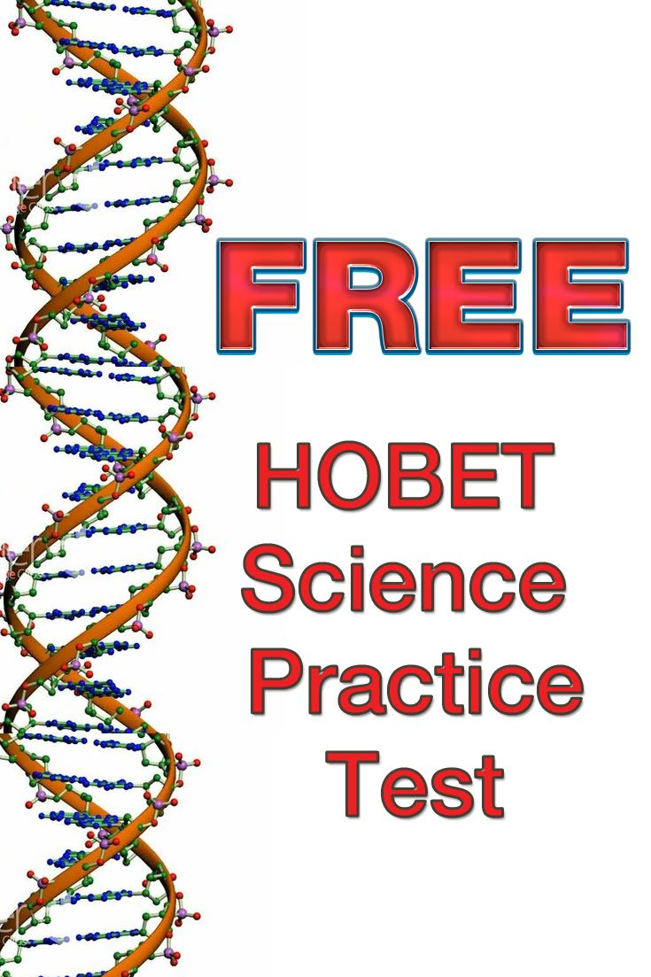 11 best hobet practice test and hobet study guide images on get our free pax rn science practice test questions learn more about the pax rn test 1betcityfo Gallery