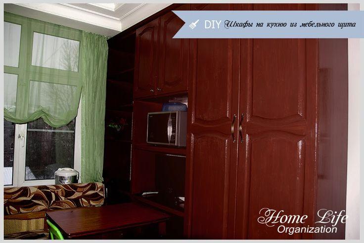 Cоветы по организации дома, планированию, декорированию, ремонту, хранению.