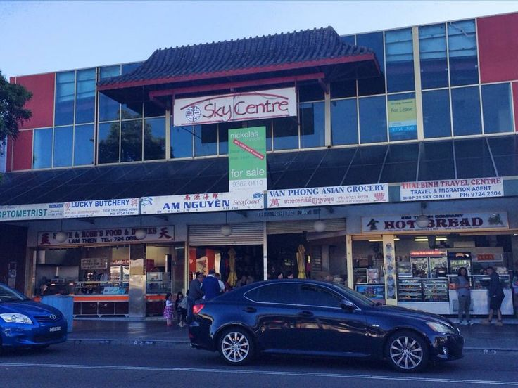 Cabramatta, Cambodian-Vietnamese town in Sydney, NSW AUSTRALIA