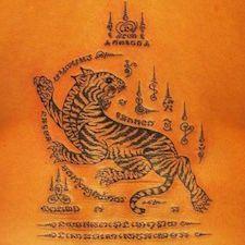サクヤンのデザインと意味 – Corleone Tattoo & Sak yant Studio