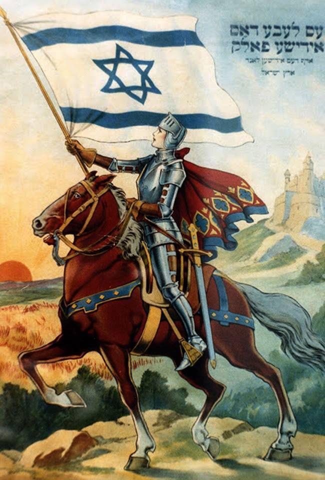 messianic shavuot prayers