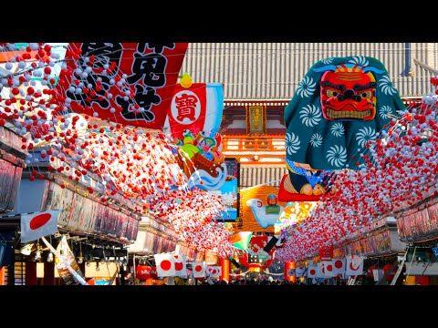 [4K]New Year's in TOKYO JAPAN  正月の日本(東京)初詣、初日の出、元旦、東京観光