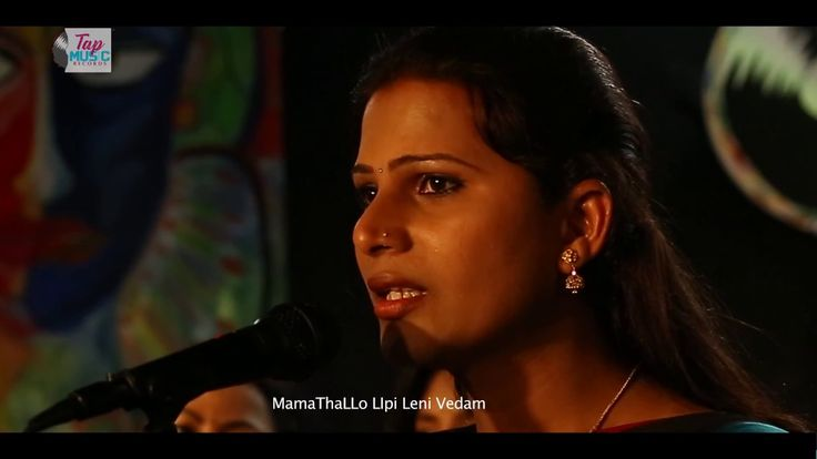 Tap Music || The Unknown Pain of Transgender || telugu to english SubTitles || Ep 5 https://youtu.be/4cng9kiF5rA Tap Music India Production Ep 5# The Unknown Pain of Transgender Music composed by GV Lyrics by Rachana (Trans Women) Voice Over by Sri Tammareddy Bharadwaj Singers: Anjali ( Trans Women ) Hari Priya Annapurna Soundarya Keyboards : GV Violin : Gautham Raj Percussions : Varun Electric Guitar : Kiran Song arranged by Seethala Shiva Krishna Recorded  Mixed & Mastered by GV…