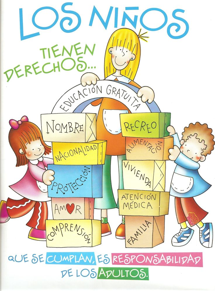 El 16 de septiembre de 1924, la Liga de las Naciones aprobó la Declaración de los Derechos del Niño (también llamada la Declaración de Ginebra), el primer tratado internacional sobre los Derechos de los Niños. A lo largo de cinco capítulos la Declaración otorga derechos específicos a los niños, así como responsabilidades a los adultos. La Declaración de Ginebra se basa en el trabajo del médico polaco Janusz Korczak.
