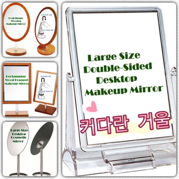 투명사각 커다란 큰 화장거울/탁상거울/화장거울/개업선물/집들이선물/결혼선물/Transparent Large Sized Cosmetic Makeup Mirror