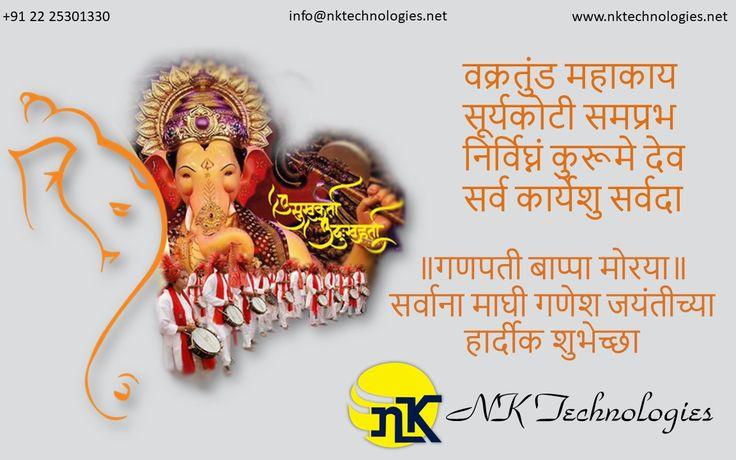 Happy #Shree_Ganesh_Jayanti 2018
