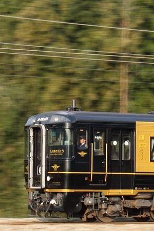 JR九州 【特急・A列車で行こう/A-TRAIN】|おじゃかんばん『鉄道の写真日記』
