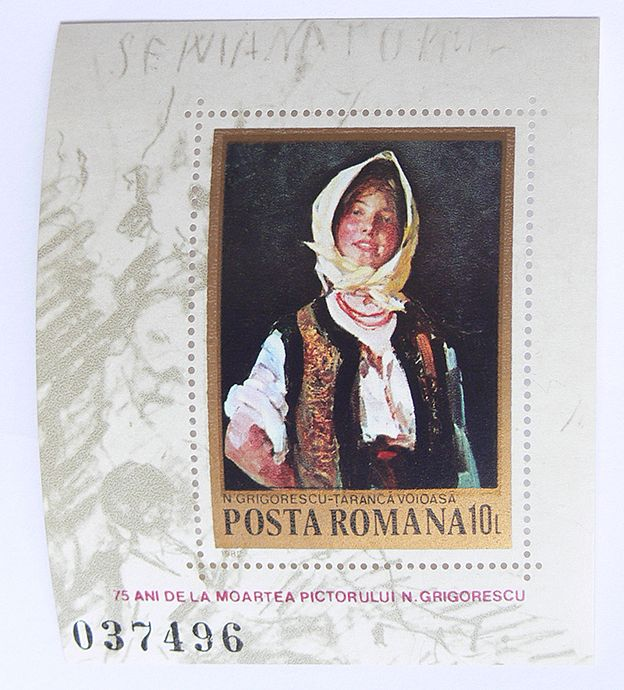 "Aniversary Block of Stamps of the romanian painter Nicolae Grigorescu, in the image is his work ""Taranca Voioasa"" (Cheer Peasant Girl) made in Romania in 1982 (The year is mentioned on the stamp).  Excellent condition considering the age.  Ship..."