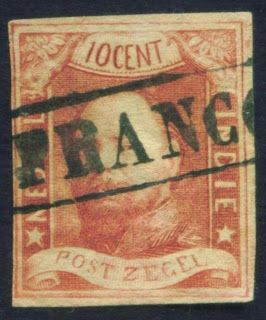 Koleksi Tempo Doeloe: perangko indonesia pertama