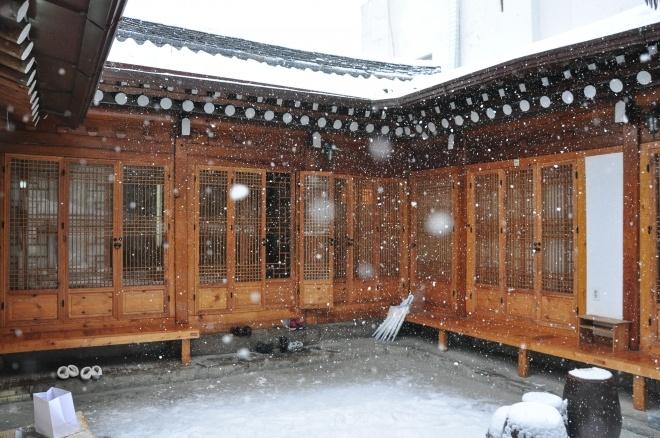 Hueahn Guest House, Seoul