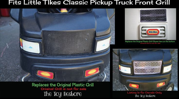 Replacement #Grill Decal #LittleTikes #Pickup #Cozy #Truck Fix #Repair #Thetoyrestore #OldtoNew #OutOfTheLandfill #ReNew #LittleTikesSpare #LittleTikesParts