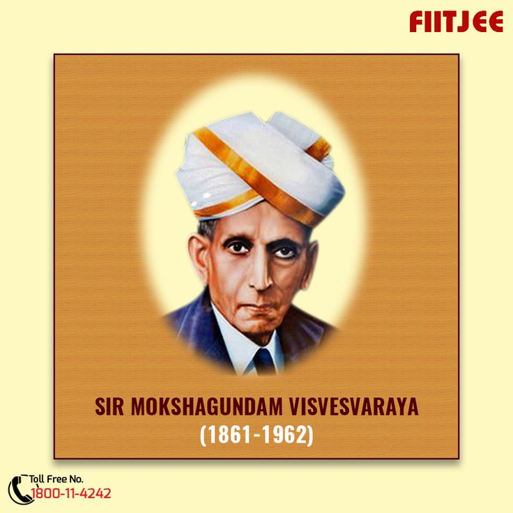 September 15 is celebrated every year in India as Engineer's Day to commemorate the birthday of the legendary engineer Sir M. Visvesvaraya (1861-1962). Internationally recognised for his genius in harnessing water resources, he was responsible for successful design and construction of several river dams, bridges and implementing irrigation and drinking water schemes all over India.