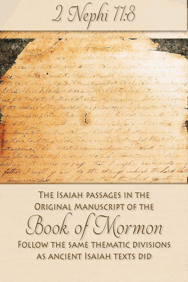 book of isaiah Allen ross dr ross joined the faculty of beeson divinity school in 2002 as beeson professor of old testament and hebrew he is the author of introducing biblical hebrew and grammar.