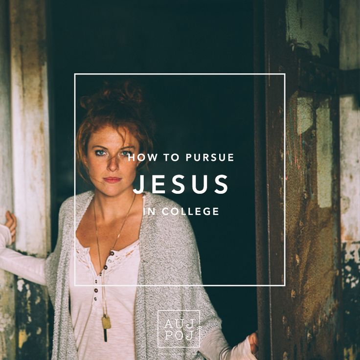 How To Pursue Jesus in College www.aujpoj.com
