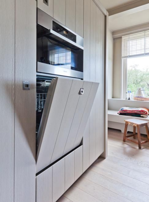 idea for the dishwasher  #RTLWoonmagazine #droomhuizen #binnenhuisarchitect