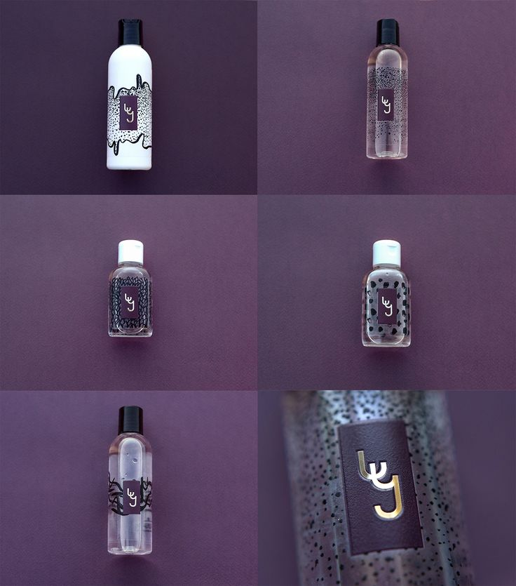 Cosmetics Kit | personalised bottles for travelling on Behance