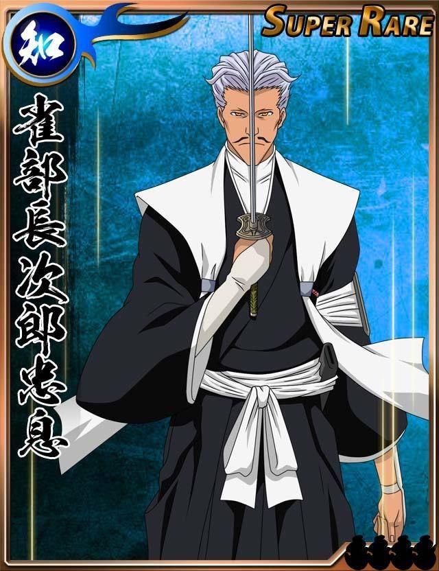 BLEACH Gree Cards in 2020 Bleach, Anime, Gree