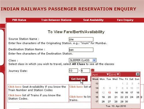 indian railways seat availability  IRCTC Trains Seat Availability Status