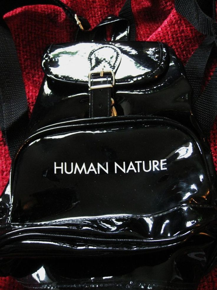 Human nature discount coupon