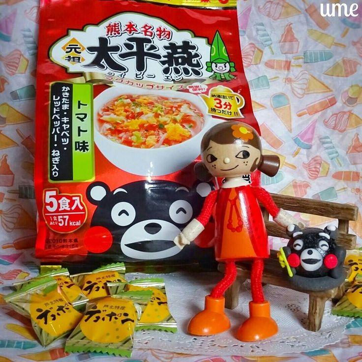 #ウメの部屋  #くまモン をお招きしたの 太平燕 (タイピーエン) どんなお味かしら I was invited #kumamon in my room. #Taipien is a specialty of #Kumamoto. Have you ever tried it? 4月 April 2015  昨日たまたま#熊本館 の前を通ったんだけど人がいっぱいよ #タイピーエン / #太平燕 / #Taipien #デコポンキャンディ / #SiranuhiCandy #くまモン 米都風船ガム / Kumamon #Gum . by life_of_ume