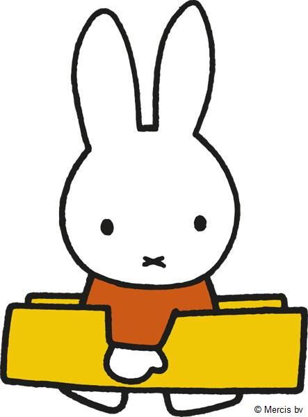 What are you making, Miffy?