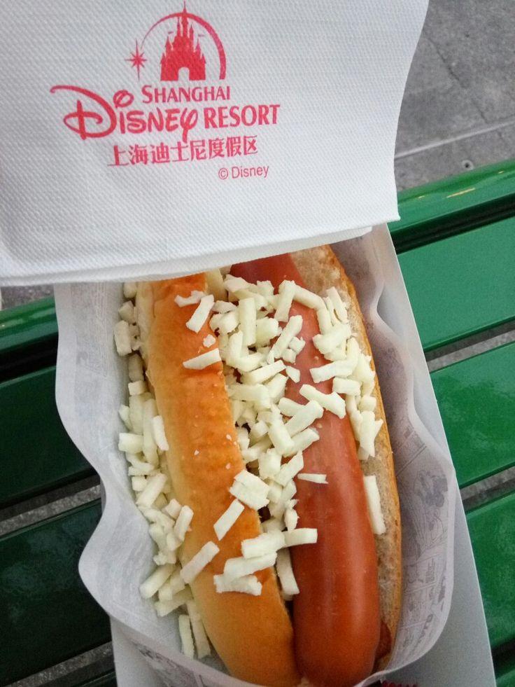 Bacon hotdog -45 yuan-