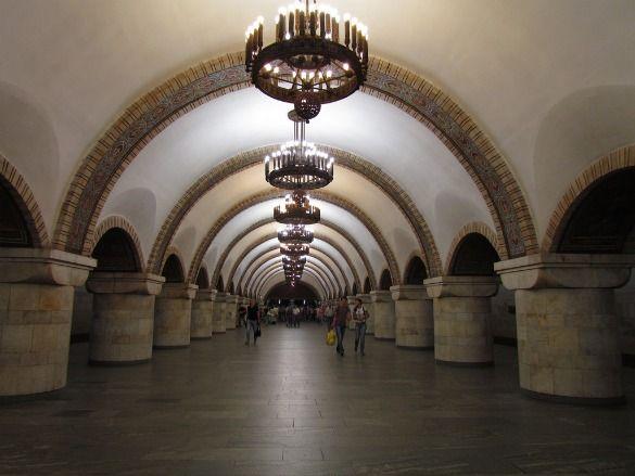 Zoloti Vorota Station – Kiev, Ukraine