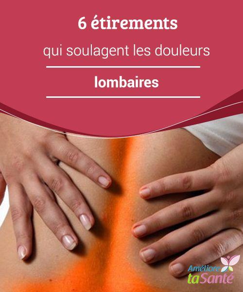6 étirements qui soulagent les douleurs #lombaires  Les #étirements peuvent être très #efficaces pour soulager les #douleurs lombaires, pour rester actif pendant la période du #lumbago, ainsi que pour prévenir d'autres douleurs.