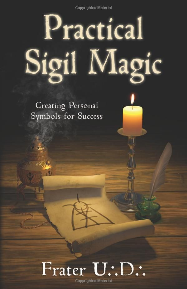 "Witch Library:  #Witch #Library ~ ""Practical Sigil Magic: Creating Personal Symbols for Success,"" by Frater U.:D.:. ONLINE FREE!!!"