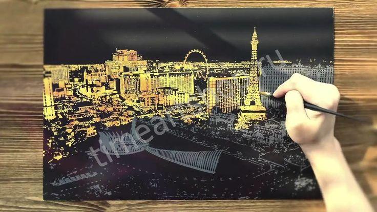 Скретч картина    Лас-Вегас