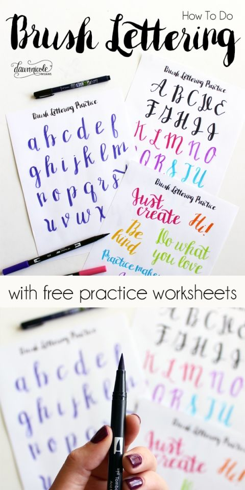 How to Do Brush Lettering with Free Practice Worksheets + Instructional Video. Download the free worksheets and get practicing! | dawnnicoledesigns.com