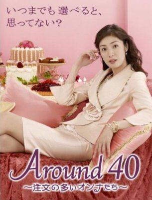 """アラウンド40 """"Around 40"""""""